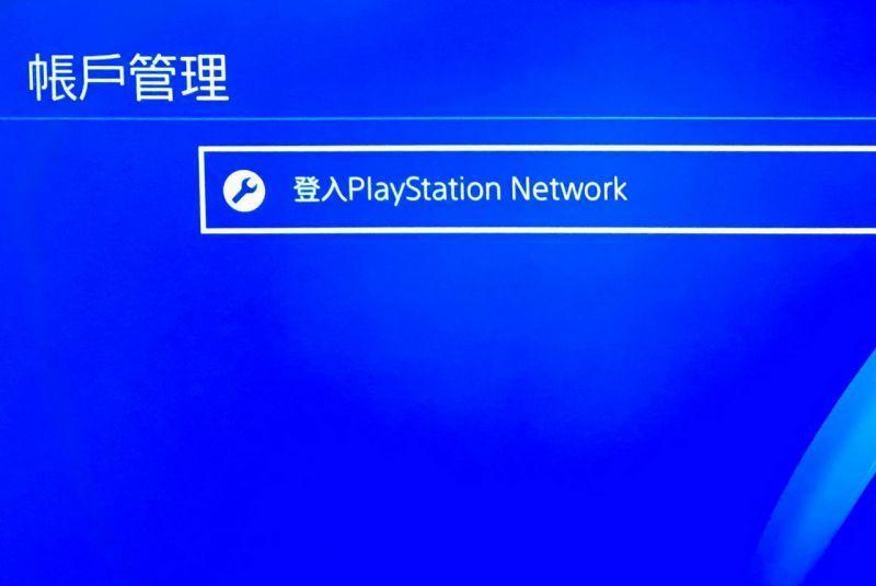 960 PS4-25.jpg