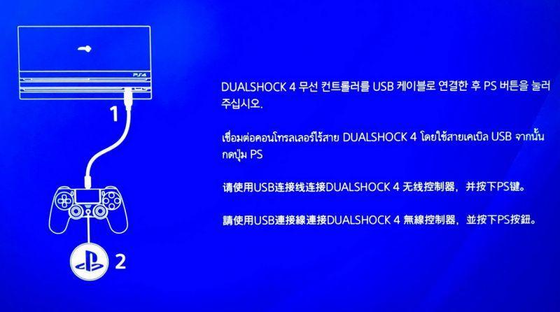 960 PS4-24.jpg