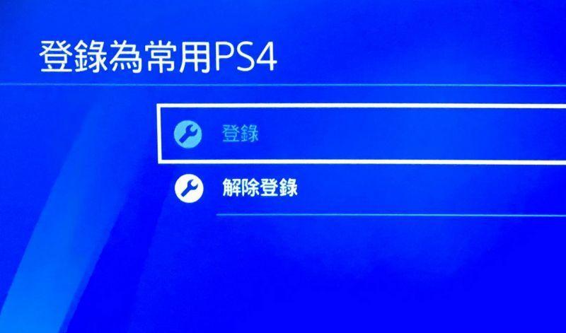 960 PS4-27.jpg