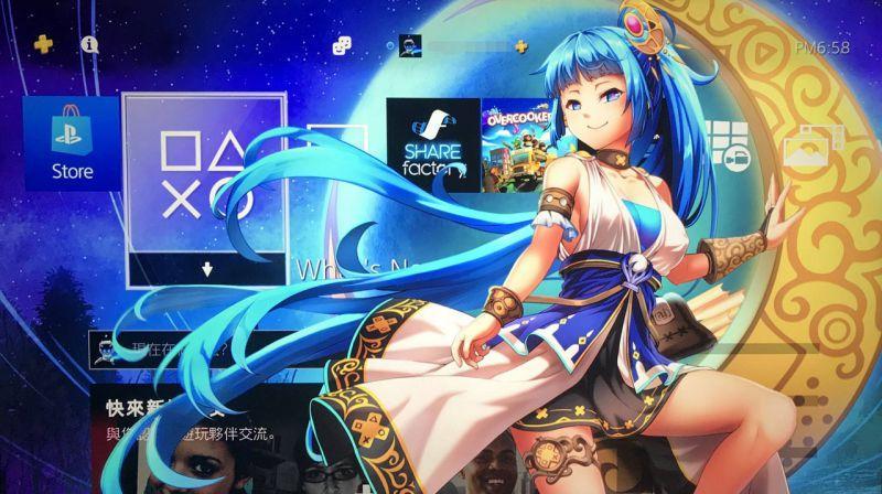 960 PS4-31.jpg