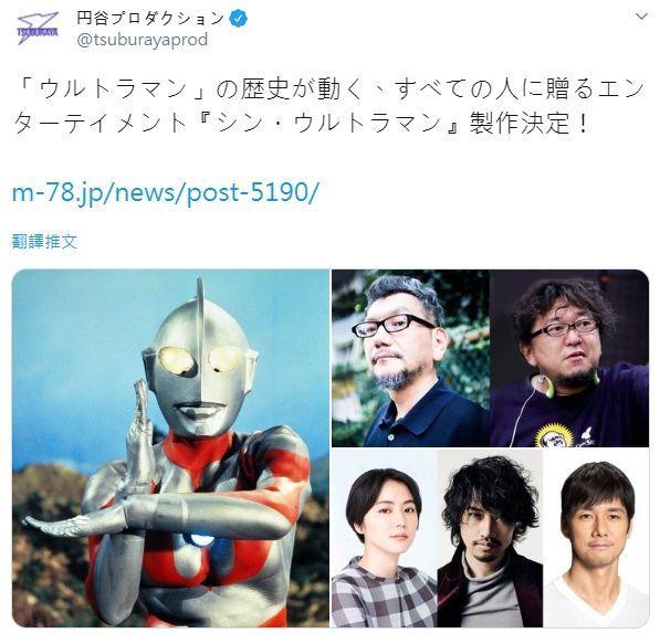 Ultraman-1.jpg