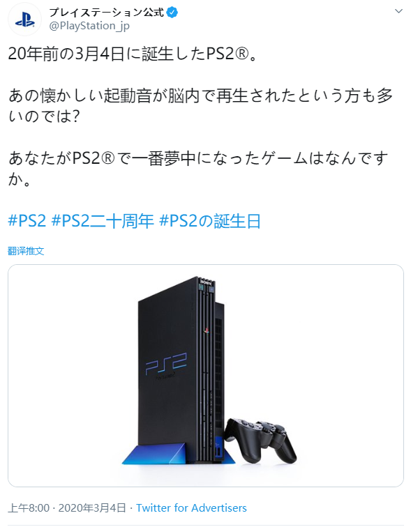 ps2-1.png