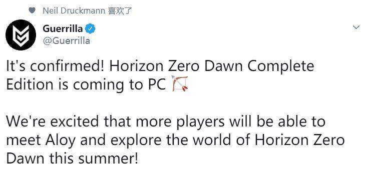 horizon-2.jpg