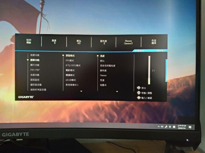 螢幕OSD4.jpg