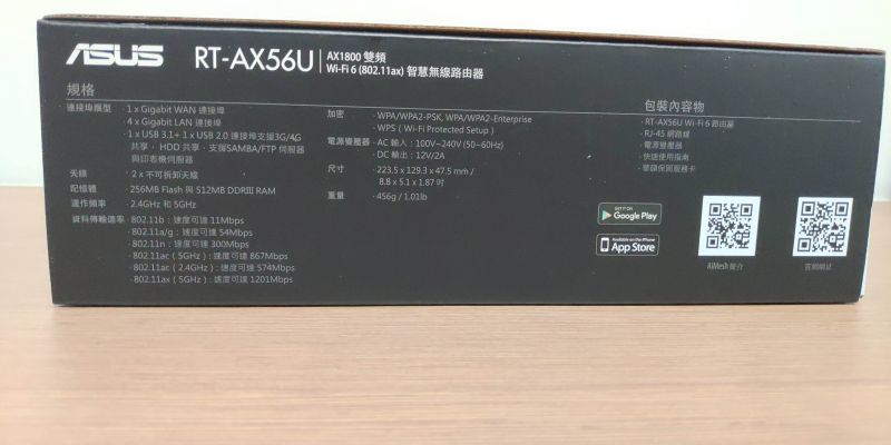 https://www.xfastest.com/data/attachment/forum/202011/20/231321d5zmo95wokki10or.jpg.thumb.jpg