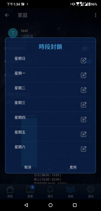 https://www.xfastest.com/data/attachment/forum/202011/21/133621eb2g9kyivzkurer8.jpg.thumb.jpg