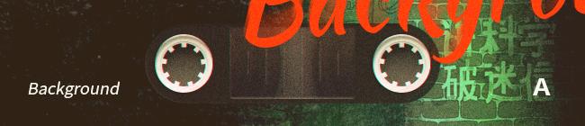 Store page title bar 1_EN.png