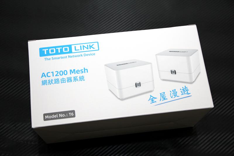 TOTOLINK T6 Mesh網狀全覆蓋免配對輕鬆好設定WiFi路由器6761