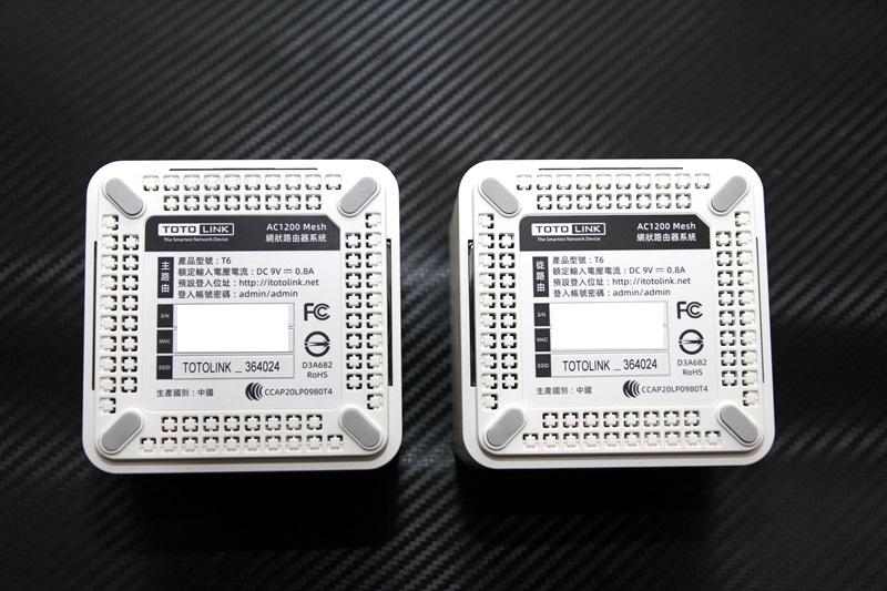 TOTOLINK T6 Mesh網狀全覆蓋免配對輕鬆好設定WiFi路由器3756