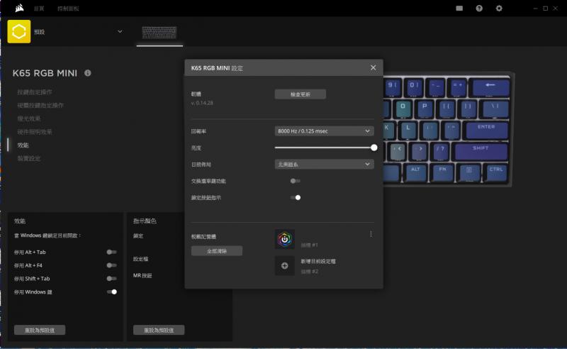 對效能絕不妥協的K65 RGB MINI,簡單輕開箱2613