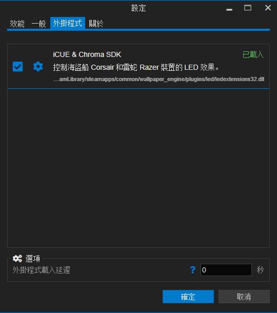 對效能絕不妥協的K65 RGB MINI,簡單輕開箱2745