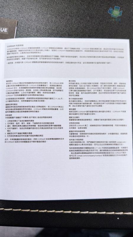 CORSAIR K65 RGB Mini 60% 機械式鍵盤開箱,為電競而生,追求極...120