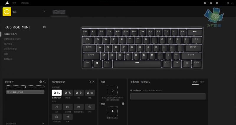 CORSAIR K65 RGB Mini 60% 機械式鍵盤開箱,為電競而生,追求極...1257