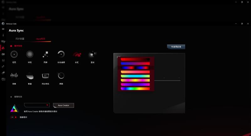 彩虹-1.png