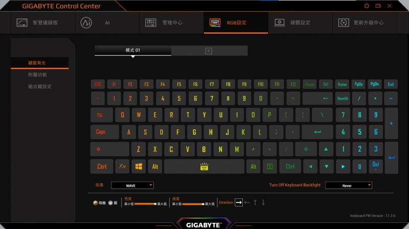 RGB-1.png