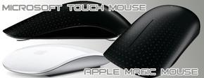 [XF] 微軟Microsoft Touch mouse VS 蘋果Apple Magic mouse 開箱